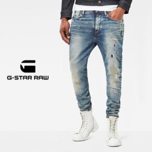 ジースターロウ G-Star RAW タイプC 3D Type C 3D スーパースリムジーンズ Super Slim Jeans 51040-8592-8085 2017春夏|womanremix