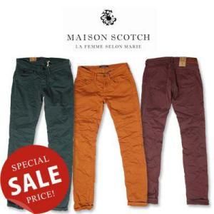 MAISON SCOTCH カラーパンツ|womanremix