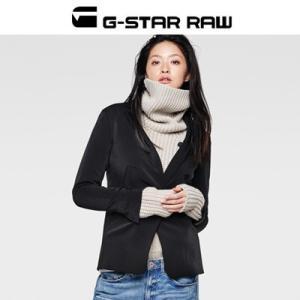 ジースターロウ G-STAR RAW  Tatum Boyfriend Blazer 92952F-7225 21.152.92952F.7225.990|womanremix
