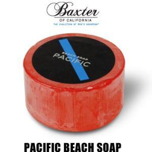 バクスター オブ カリフォルニア Baxter of California バクスター パシフィックビーチソープ PACIFIC BEACH SOAP 98936|womanremix