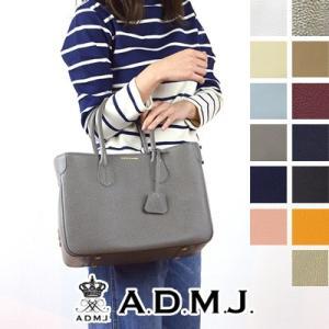 (ポイント10倍) ADMJ エーディーエムジェイ ハイドシュリンクマザートートバッグ ACS01058|womanremix