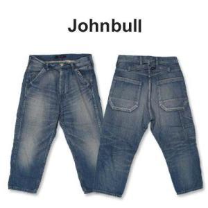 ジョンブル Johnbull ライトオンス セルビッチデニム ワークジーンズ AP115|womanremix