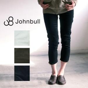 ジョンブル Johnbull コーデュロイトラウザーパンツ AP287|womanremix