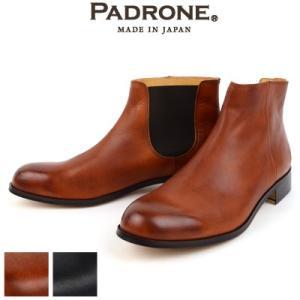 パドローネ PADRONE ワンサイドゴアブーツ ONE SIDE GORE BOOTS ブルーノ BRUNO PU7358-1238-17C|womanremix