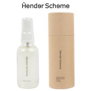 エンダースキーマ Hender Scheme デオドライジングスプレー deodorizing spray bs-rc-dsp 2018春夏|womanremix