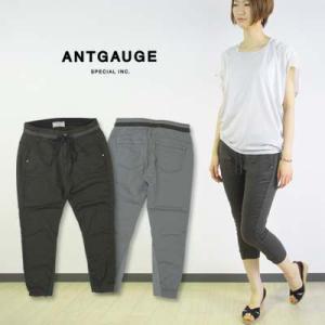 アントゲージ Antgauge ジョグクロスイージーパンツ JOG CLOTH EASY PANTS C1050|womanremix