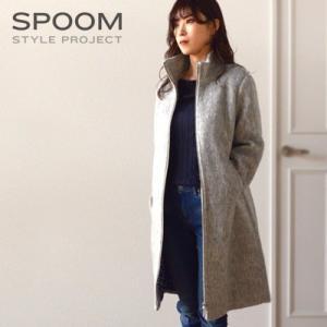 SPOOM(スプーム)CORDOVA スタンドカラーウールコート|womanremix