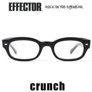 エフェクター EFFECTOR クランチ crunch メガネ 眼鏡 アイウェア|womanremix