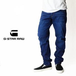 ジースターロウ G-Star RAW アーク 3D テーパード ジーンズ Arc 3D Tapered Jeans D02023.8453.071 2017春夏|womanremix