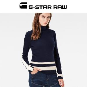 ジースター G-Star RAW ART TURTLE KNIT WMN L/S D02932-2340 D02932.2340.6486|womanremix