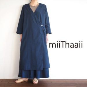 miithaai ミーターイー SUMAN CORT BLACK NAVY NEW シャンブレー スマンラップコートネイビー FER535-1047A|womanremix