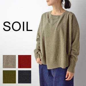 soil(ソイル) 1PLY LAMBS WOOL ピン付きウールカーディガン GNSL18513|womanremix