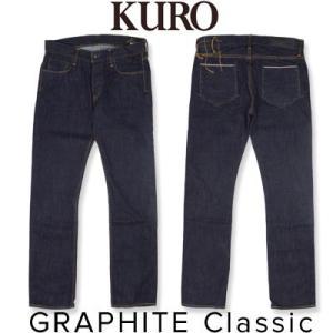 KURO クロ GRAPHITE グラファイト Classic クラシック ワンウォッシュ/ヴィンテージウォッシュ デニム womanremix