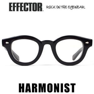 エフェクター EFFECTOR ハーモニスト HARMONIST メガネ 眼鏡 アイウェア|womanremix