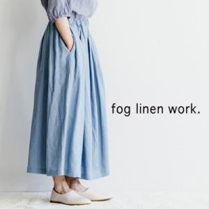 fog linen work フォグリネンワーク ALANA TUCK SKIRT CIEL アラーナ タックスカート シエル LWA072-9684|womanremix