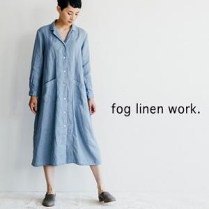 7fd2fdb73b fog linen work フォグリネンワーク CATH DRESS CIEL キャス ワンピース.