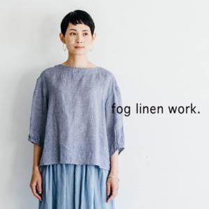 fog linen work フォグリネンワーク MARCIA TOP KATERYN マーシャ トップ ケイトリン LWA076-NVCHE|womanremix