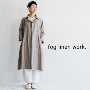 fog linen work フォグリネンワーク FAY COAT NATURAL フェイ コート ナチュラル LWA083-N|womanremix