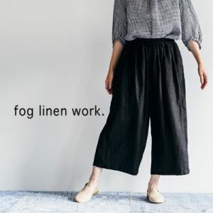 fog linen work フォグリネンワーク KAY TUCK PANTS BLACK ケイ タックパンツ ブラック LWA084-17|womanremix
