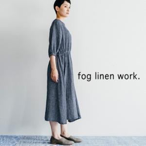fog linen work フォグリネンワーク JADE DRESS STEPH ジェイド ワンピース ステフ LWA085-NWPL|womanremix