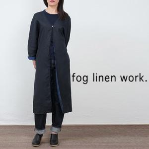 fog linen work(フォグリネンワーク) BERIT REVERSIBLE COAT NUIT+BLUE GITANE ベリッツ リバーシブルコート ニュイ+ブルージターヌ LWW928-1348|womanremix