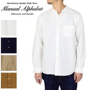 マニュアルアルファベット Manual Alphabet ルーズフィットバンドカラーシャツ LOOSE FIT BAND COLLAR SHT MA-S-351|womanremix