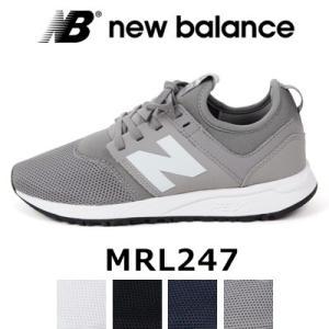 ニューバランス New Balance MRL247 レディース/メンズ スニーカー 2017春夏 womanremix