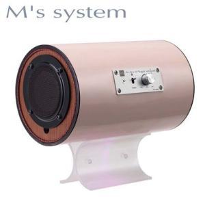 M'S System エムズシステム アンプ内蔵型波動スピーカー MS-ch307PNK シュエット! LED色 マゼンダ|womanremix