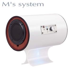 M'S System エムズシステム アンプ内蔵型波動スピーカー MS-ch307WHT シュエット! LED色 ブルー|womanremix