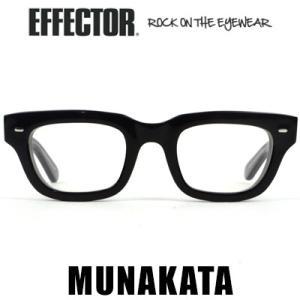 エフェクター EFFECTOR MUNAKATA ムナカタ メガネ 眼鏡 アイウェア|womanremix