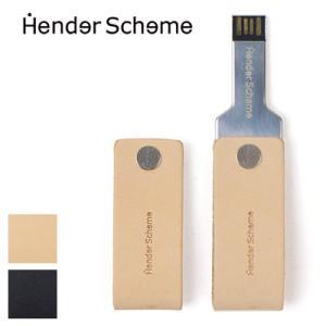 エンダースキーマ Hender Scheme USB メモリー nc-rc-usb|womanremix