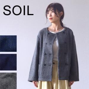 soil(ソイル) SOFT WOOL HERRING BONE NO COLLAR DOUBLE JACKET ソフトウールヘリンボーンシリーズ ノーカラーダブルジャケット NSL18501|womanremix