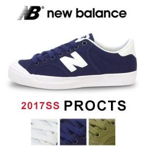 ニューバランス New Balance  PROCTS レディース/メンズ キャンバススニーカー Pro Courtコートモデル 2017SS|womanremix