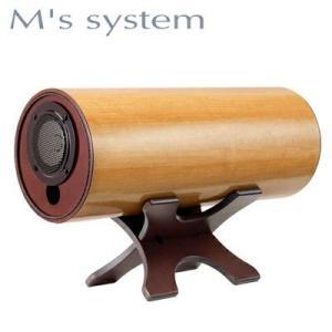 M'S System エムズシステム 波動スピーカー RS0802-M メープル|womanremix