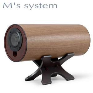 M'S System エムズシステム 波動スピーカー RS0802-W ウォルナット|womanremix