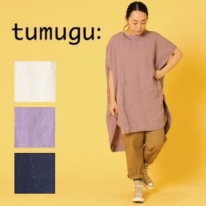 ツムグ tumugu ソリトリネンチュニック TB18231 womanremix