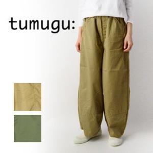 ツムグ tumugu コットンツイル ワイドパンツ TB18236 womanremix