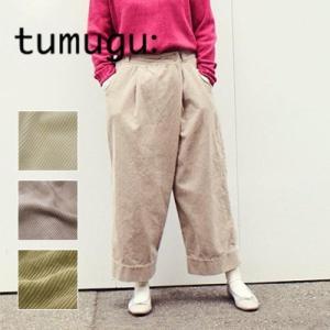 tumugu ツムグ コーデュロイパンツ TB18329 womanremix