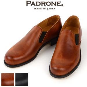 パドローネ PADRONE サイドゴアシューズ SIDE GORE SHOES ヴィト VITO PU8054-2201-17A|womanremix