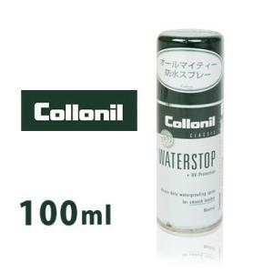 コロニル Collonil WATER STOP ウォーターストップスプレー 100ml|womanremix