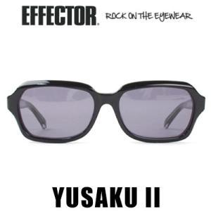 エフェクター EFFECTOR YUSAKU II ユーサク2 ブラック 松田優作 サングラス メガネ 眼鏡 アイウェア|womanremix