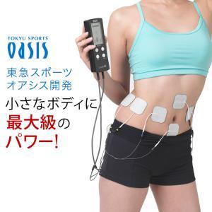 ★期間限定特別価格!最新特許取得 8極 家庭用日本最大級パワーのEMS ★コアリフトEX Corel...