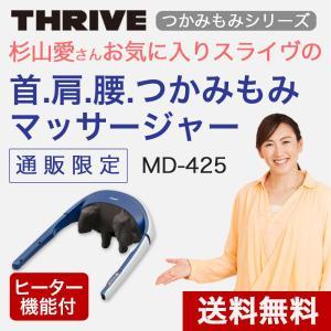 TVCMでお馴染み!【送料無料】【正規代理店】★スライヴ つ...