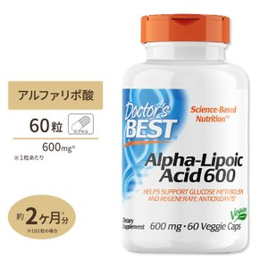 アルファリポ酸/αリポ酸 ベスト アルファリポ酸 600mg 60粒|womensfitness