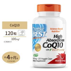 コエンザイムQ10 高吸収CoQ10 100mg 120粒 ベジタブルカプセル|womensfitness