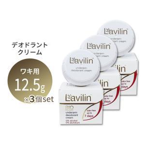 ラヴィリン クリーム 3個セット ワキ用 12.5g 10cc [送料無料]|womensfitness