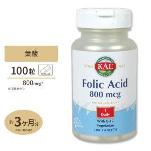 葉酸800mcg &ビタミンB12 100粒 KAL|womensfitness