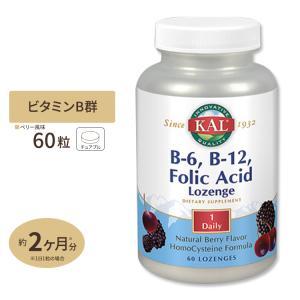 ビタミンB6 B12&葉酸トローチ ホモシステインバスター  60粒 KAL|womensfitness