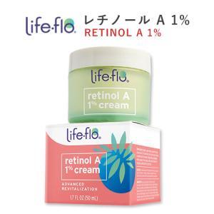 Life Flo Health レチノールA 1% アドバンスド・リバイタリゼーションクリーム 1.7oz (48g)|womensfitness