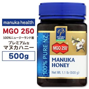マヌカハニー MGO 250 500g Manuka Health  マヌカヘルス womensfitness